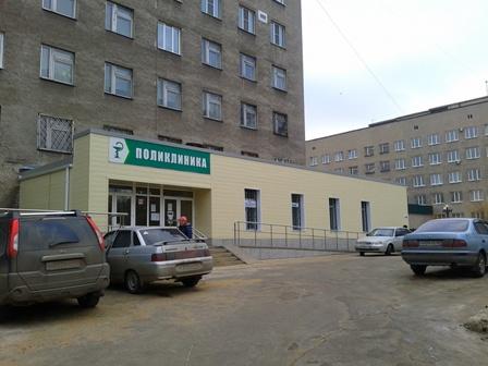Лор отделение детской областной больницы орел