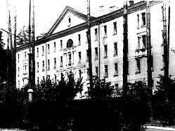 Прокопьевская районная больница