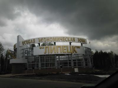 Когбуз кировская городская больница 9 киров
